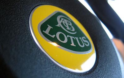 Lotus логотип